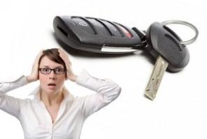 10 Simple Ways You Can Lose Your Car Keys | Buy Locksmith